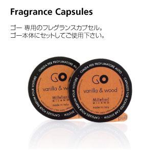 """カーエアーフレッシュナー""""GO""""専用交換カプセル。お好きな香りをお選び下さい。"""