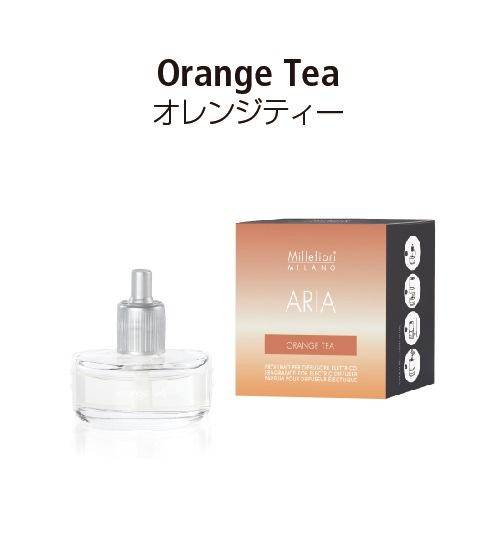 プラグインディフューザー オレンジティーの香り