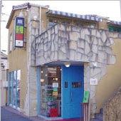 EDC福山店