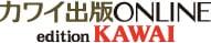 カワイ出版ONLINE edition KAWAI