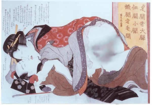 浮世絵の巨匠たちの春画・枕絵が多数