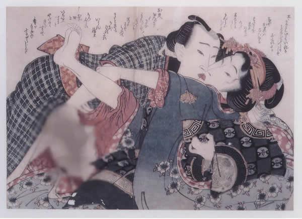 春画・枕絵の傑作が江戸の風俗を物語る