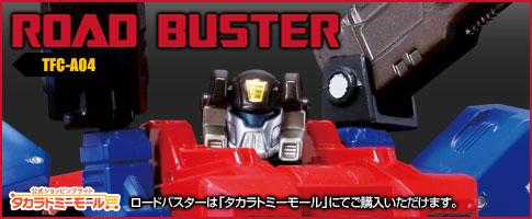 TFC-A04 ROAD BUSTER(TFC-A04 ロードバスター)