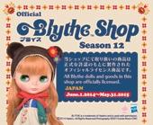 Official Blythe Shop�ʥ��ե������֥饤������åס�