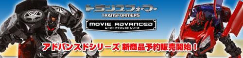TFムービー4 6月発売商品のご案内!
