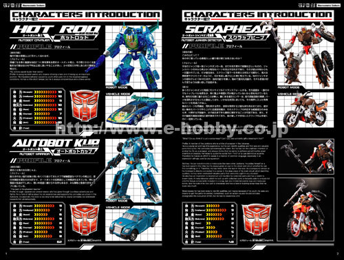 「e-HOBBY News」から配信中の「2010 Expanded Story」のBOOK化が決定!
