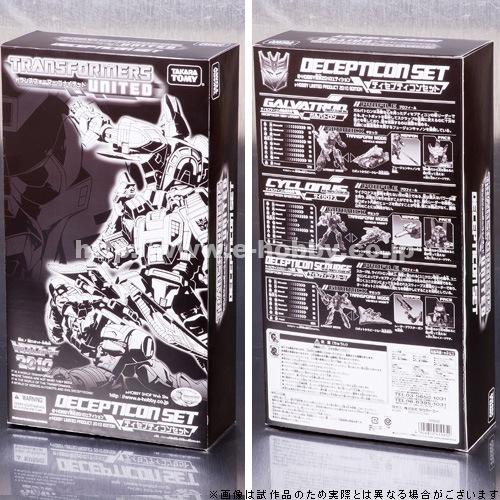 3体セットのパッケージは吉岡英嗣氏書き下ろしの完全新規パッケージ!