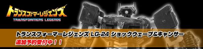 TF�쥸���� LG-24 ����å���������&������ɲ�ͽ��������