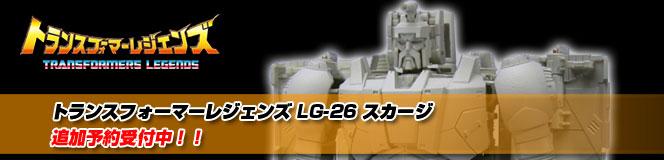 TF�쥸���� LG-26 ���������ɲ�ͽ�������桪