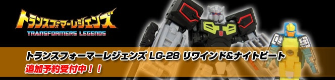 TF�쥸���� LG-28 ��磻��ɡ��ʥ��ȥӡ����ɲ�ͽ�������桪