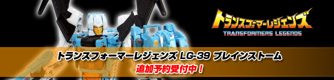 �ȥ�ե����ޡ��쥸���� LG-39 �֥쥤�ȡ����ɲ�ͽ�������桪