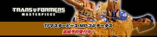 TF�ޥ������ԡ��� MP-34 ���������ɲ�ͽ�������桪