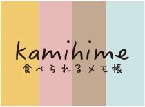 kamihime
