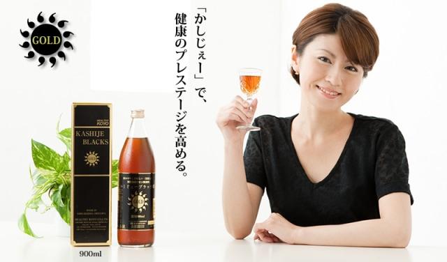 かしじぇーブラック酢GOLD