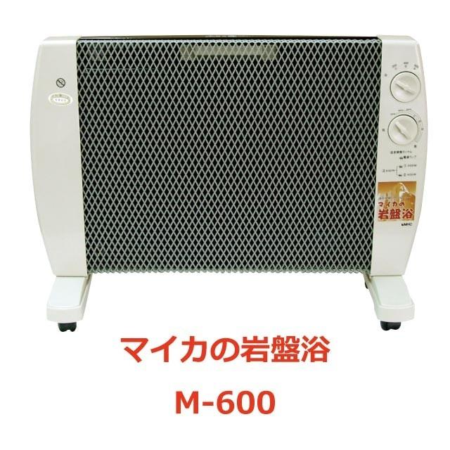 マイカの岩盤浴 M-600