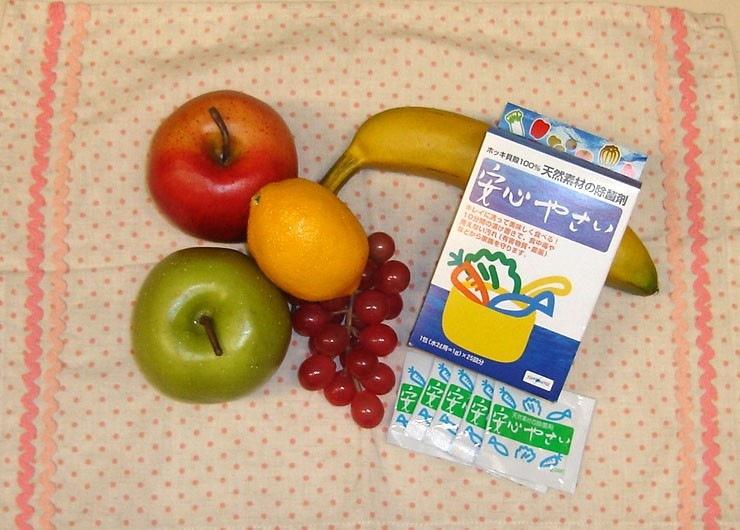 天然素材の食材の除菌剤 「安心やさい」