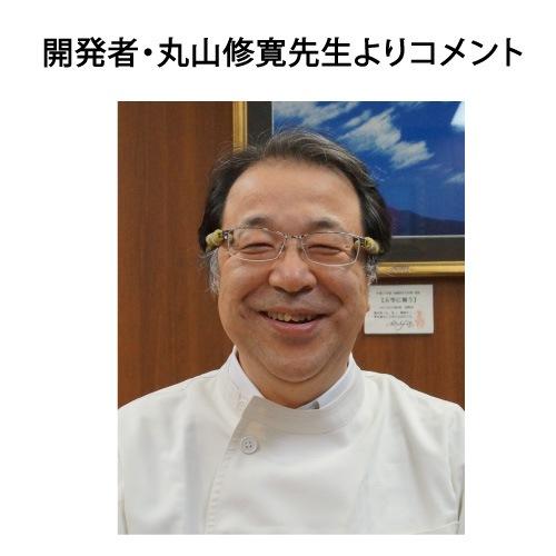 丸山クリニック院長 丸山修寛先生