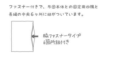 竹の天竺フラットシーツ