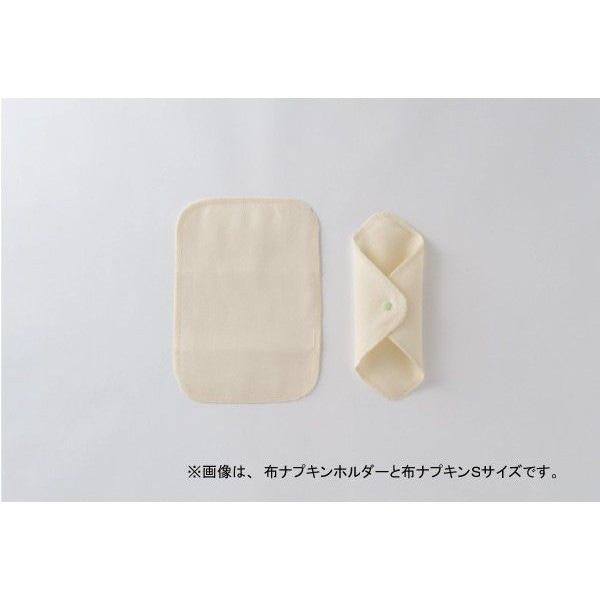 竹布 布ナプキンミニキット