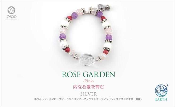 薔薇ブレスレット