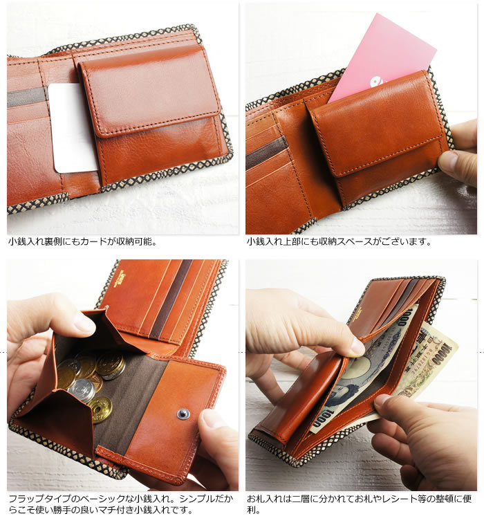 説明2|艶やかな漆で立体的な幾何学模様の本革二つ折り財布