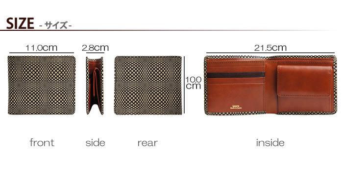 説明3|艶やかな漆で立体的な幾何学模様の本革二つ折り財布