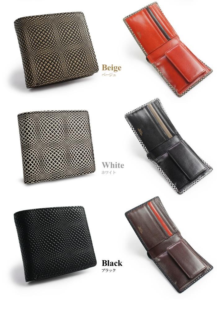 説明5|艶やかな漆で立体的な幾何学模様の本革二つ折り財布