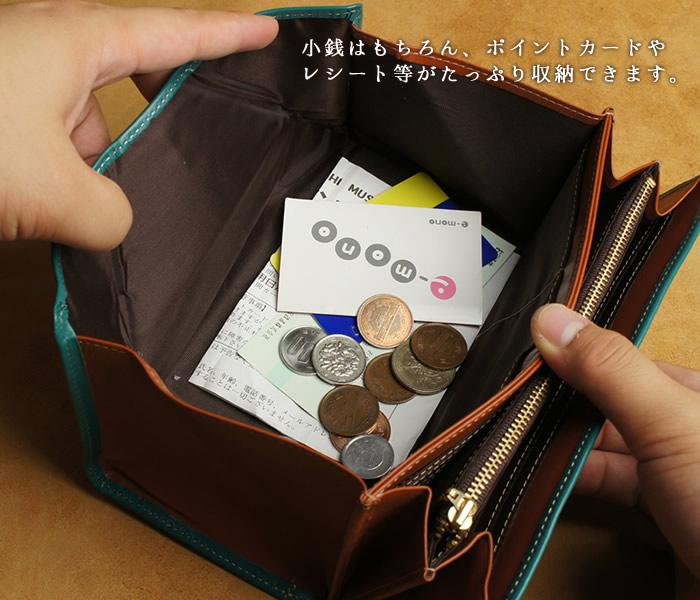 仕様3|ギャルソン長財布