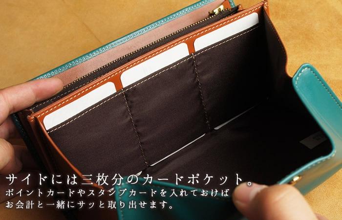 仕様4|ギャルソン長財布