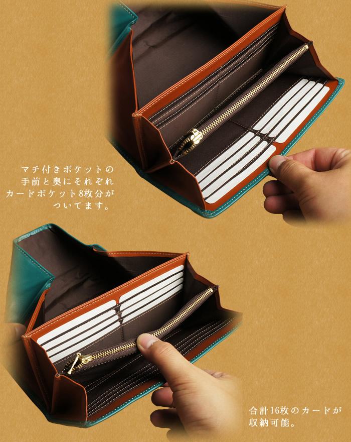 仕様5|ギャルソン長財布