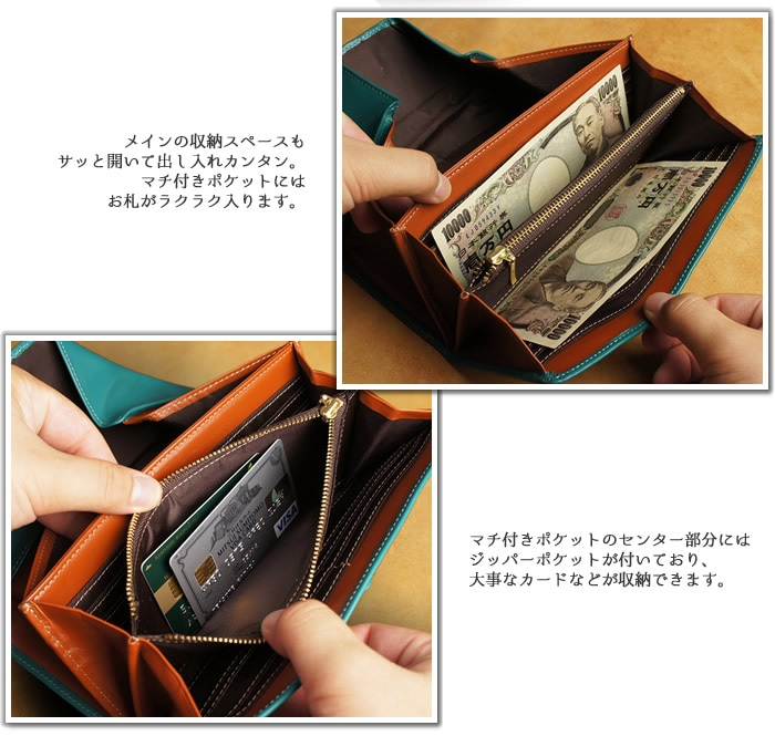 仕様6|ギャルソン長財布
