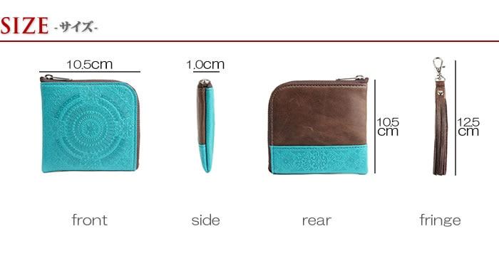 しっとり柔らかな牛革と馬革のアラベスクエンボスL字ファスナー財布