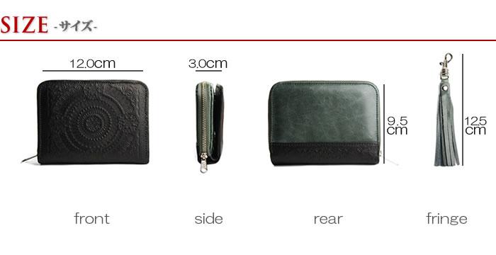 上質な牛革と馬革のアラベスクエンボスラウンドファスナー財布