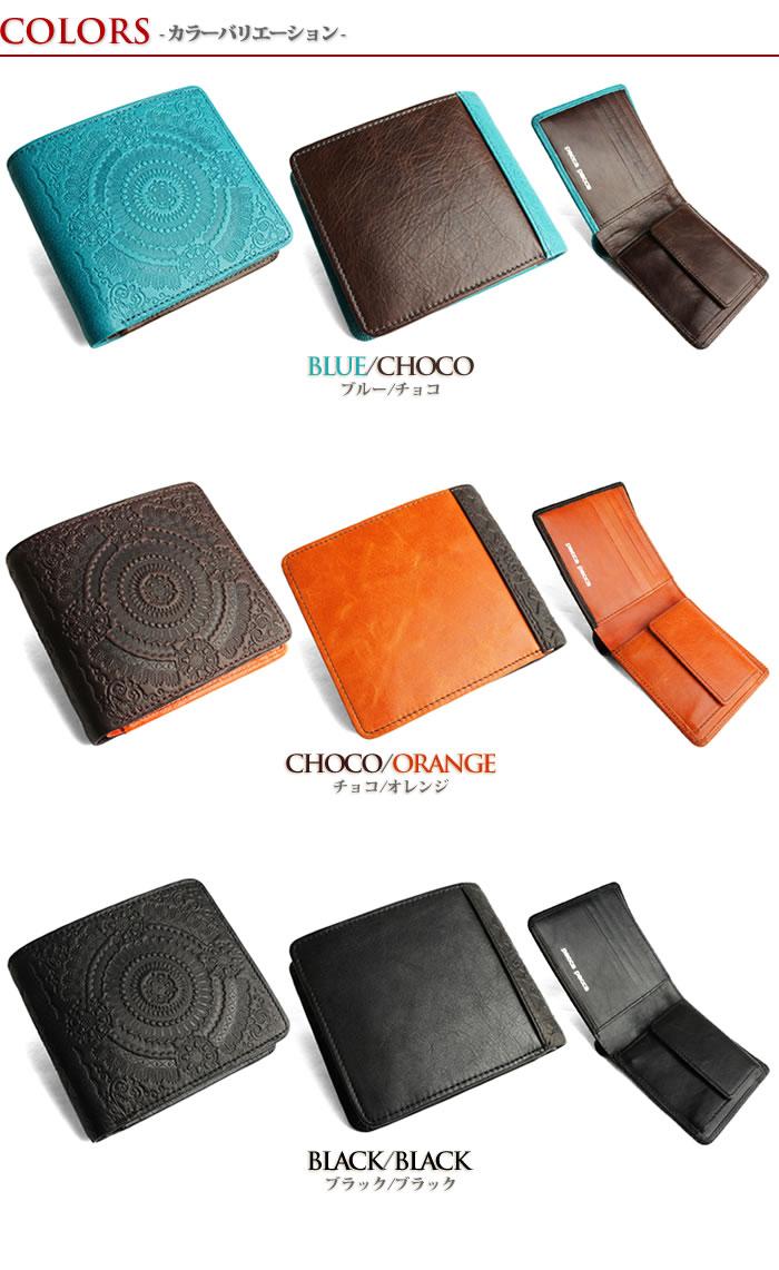 二つ折り財布 メンズ 小銭入れあり 本革 日本製 札入 革財布 アラベスクシリーズ