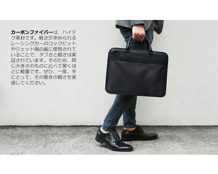 カーファイブ ビジネスバッグ