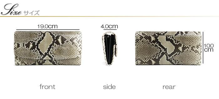 ダイヤモンドパイソン革を使用した収納力抜群なフラップ長財布【銭入屋】
