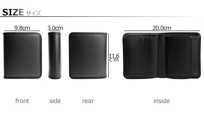 カーボンファイバー製ベラ付メンズ二つ折り財布【CARFIBE】