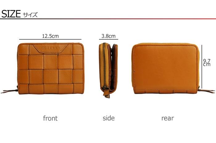 上品な艶のある天然メッシュレザーを使用したラウンドファスナー付きレディース二つ折り財布【銭入屋】