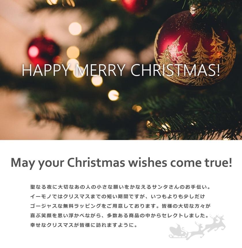 クリスマスギフト01