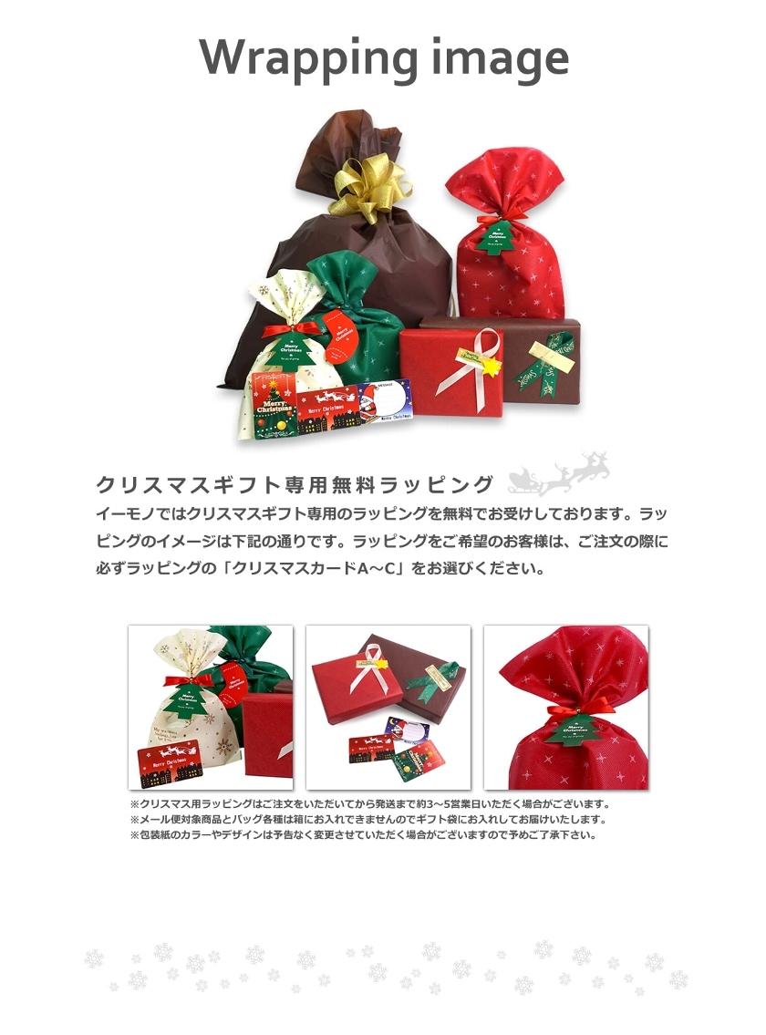 クリスマスギフト02