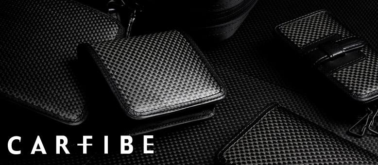 カーボンファイバー製のCARFIBE(カーファイブ)|特殊素材 いいもの