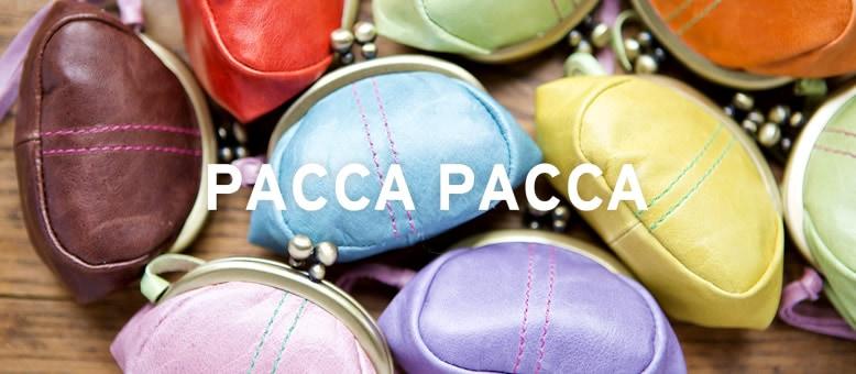 天然馬革のpacca pacca(パッカパッカ)|ポニーレザー いいもの