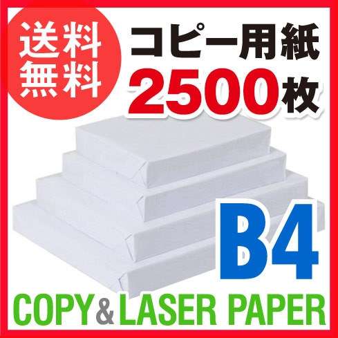COPY&LASER PAPER A3