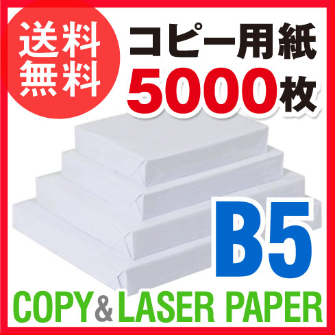 COPY&LASER PAPER A4