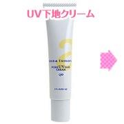 アンナトゥモール UVベースクリーム