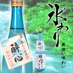 醉心 本醸造 「氷わり」原酒 720ml