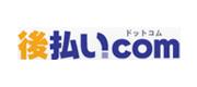後払い.comロゴ