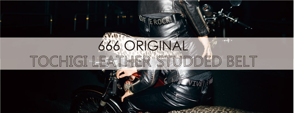 666 ORIGINAL TOCHIGI LEATHER STUDDED BELT