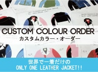 CUSTOM COLOUR ORDER