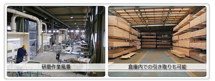 藤井ハウス産業工場の様子2